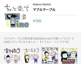 mbmbline.jpg